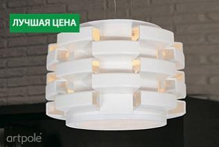Дизайнерские подвесные светильники Ziegel C