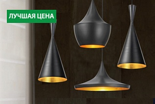 Дизайнерские подвесные светильники Frieden