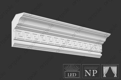 Карниз орнаментальный SK43N (наборный) из гипса