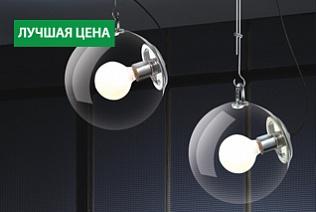 Подвесные светильники Feuerball
