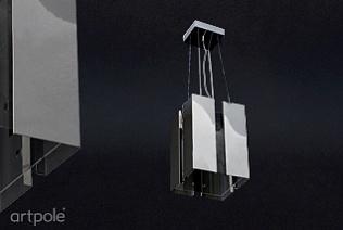 Стильные подвесные светильники Raum
