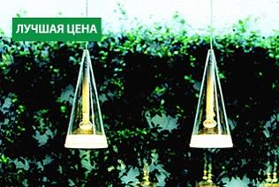 Стильные подвесные светильники Knirps