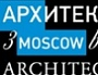 The XVII International Exhibition of Architecture and Design, 23th-27th of May