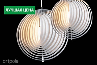 Дизайнерские подвесные светильники Mond